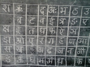 hindi_teaching