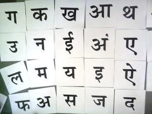 hindi-letters