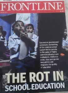नई शिक्षा नीति, भारत में प्राथमिक शिक्षा, शिक्षा में बदलाव,