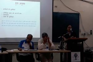 seminar-hindi-education